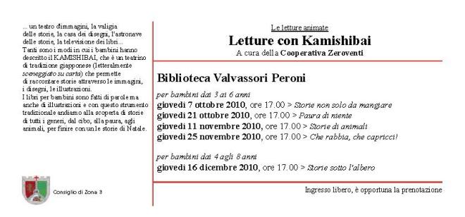 Zeroventii invito_Pagina_2