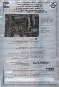 DSC06287w1