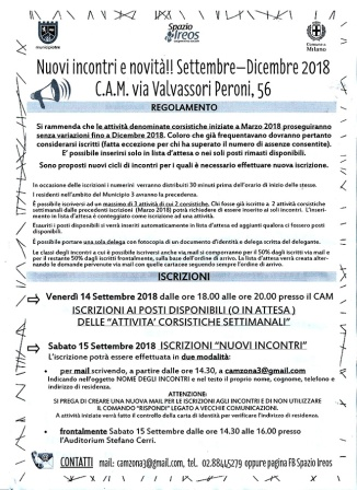 20180912 cam1w